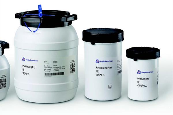 银浆回收多少克一斤-「银浆回收什么价格」