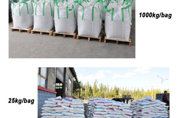 有效的山东银浆回收-「深圳银浆回收」